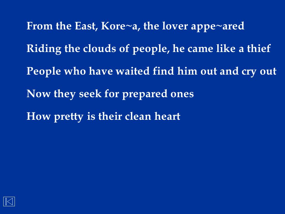From the East, Kore~a, the lover appe~ared Riding the clouds of people, he came like a thief People who have waited find him out and cry out Now they