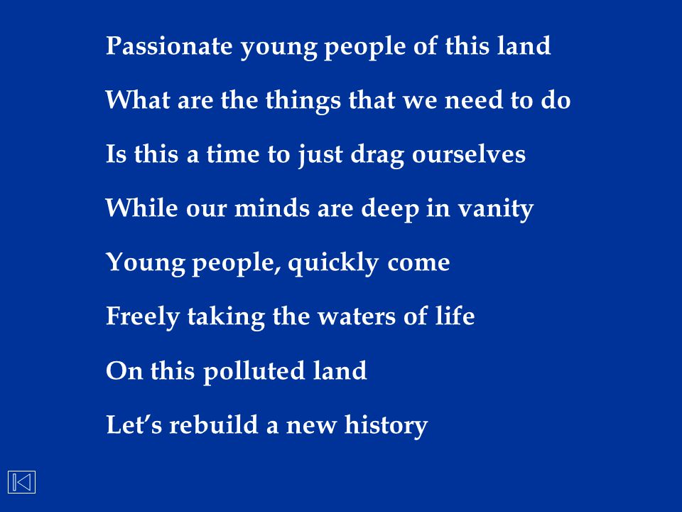 Passionate young people of this land What are the things that we need to do Is this a time to just drag ourselves While our minds are deep in vanity Y