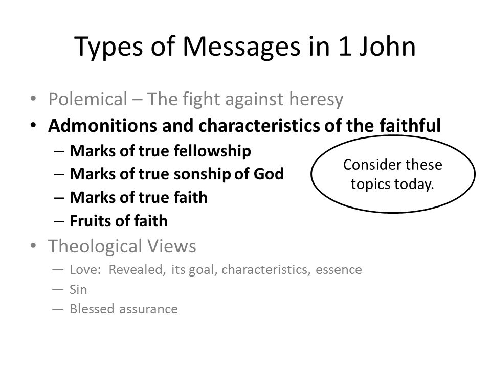 Types of Messages in 1 John Polemical – The fight against heresy Admonitions and characteristics of the faithful – Marks of true fellowship – Marks of