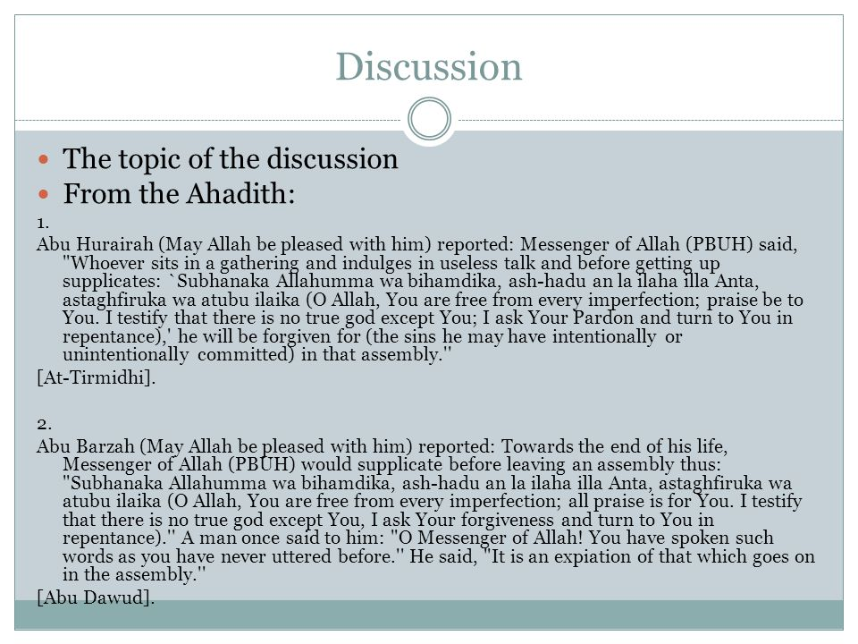 Discussion The topic of the discussion From the Ahadith: 1. Abu Hurairah (May Allah be pleased with him) reported: Messenger of Allah (PBUH) said,