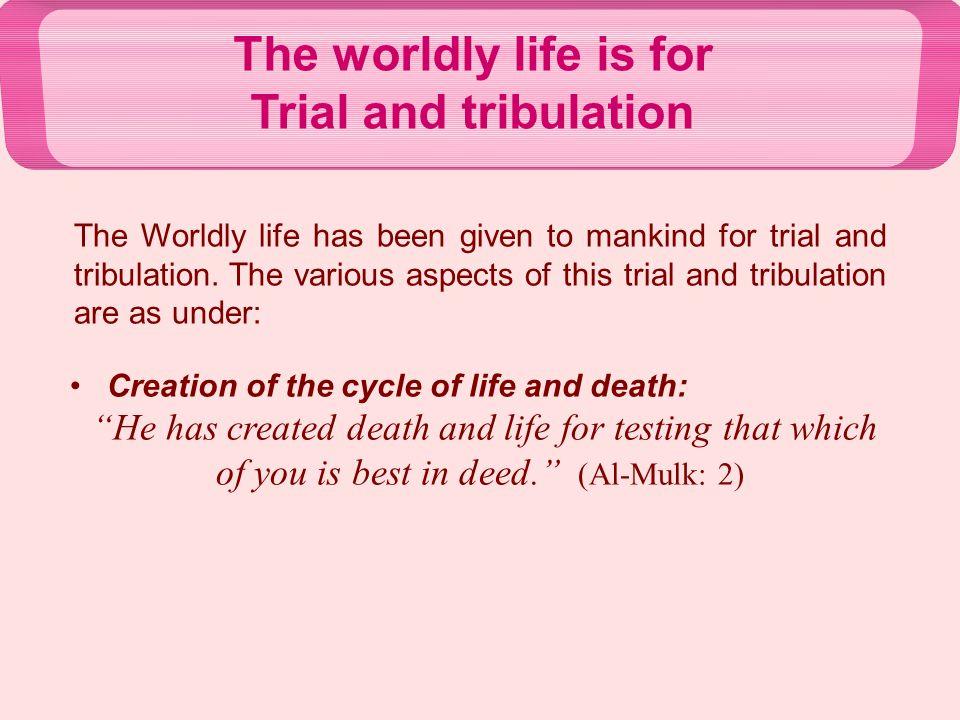 Purpose of Human Creation Zariyat 51: 56 Command of Allah for all Mankind Baqarah 2: 21 Summary of call of all the Prophets A'raaf 7: 59,65,73,85, Hood 11: 50,61,84 وَمَا خَلَقْتُ الْجِنَّ وَالْإِنسَ إِلَّا لِيَعْبُدُونِ (الذاریات 51 : 56 ) Purpose of worldly life: Ibaadat I have not created Jin and humans but for My submissive obedience. يَا أَيُّهَا النَّاسُ اعْبُدُواْ رَبَّكُمُ (البقرۃ 2 : 21 ) O people.
