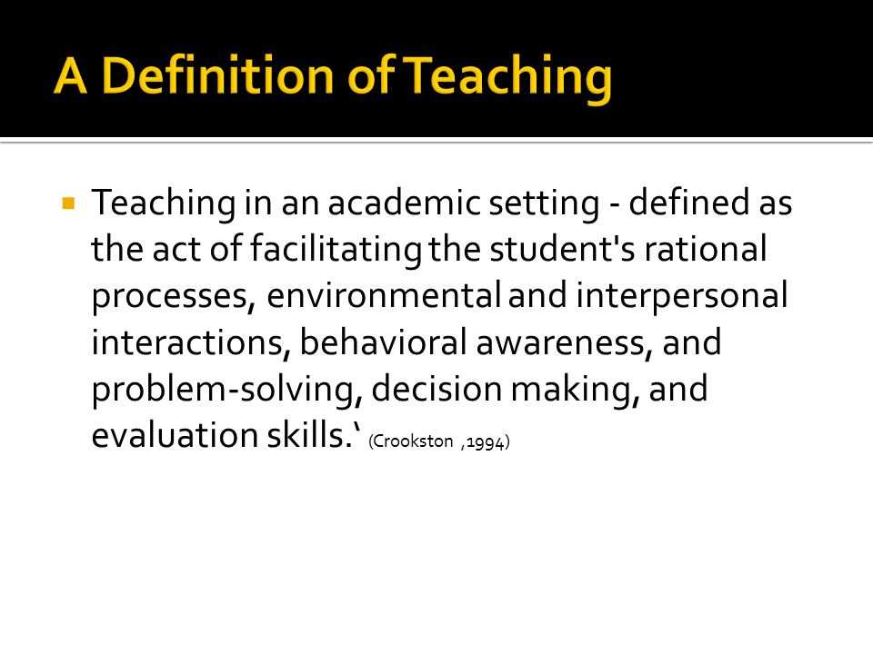  This viewpoint suggests a holistic aspect to teaching, that it is much more than the efficient transfer of information.