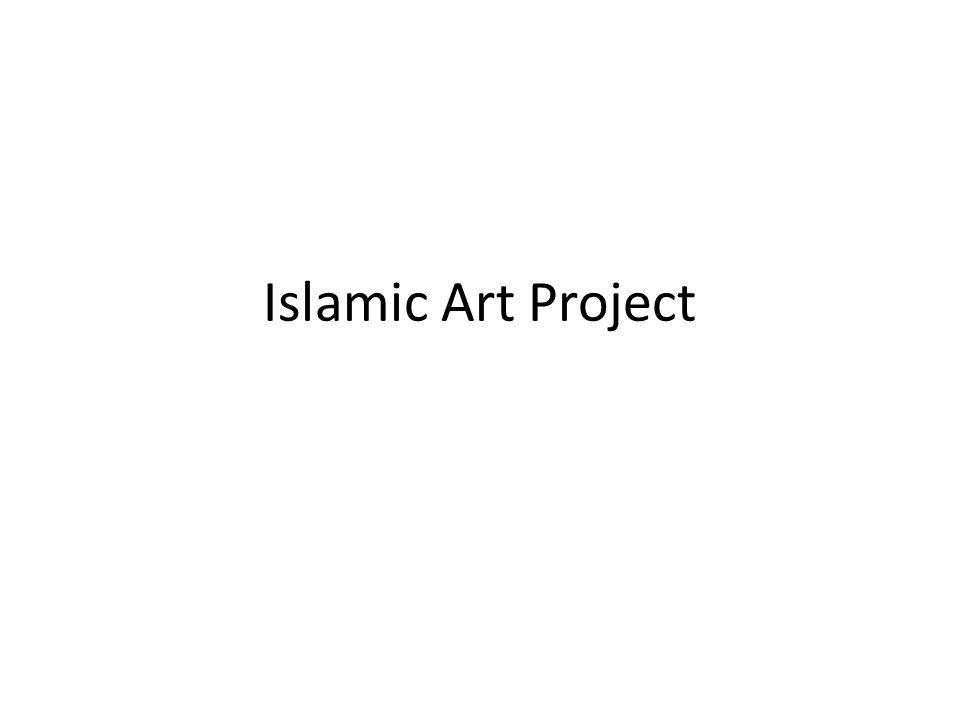 Islamic Art Project