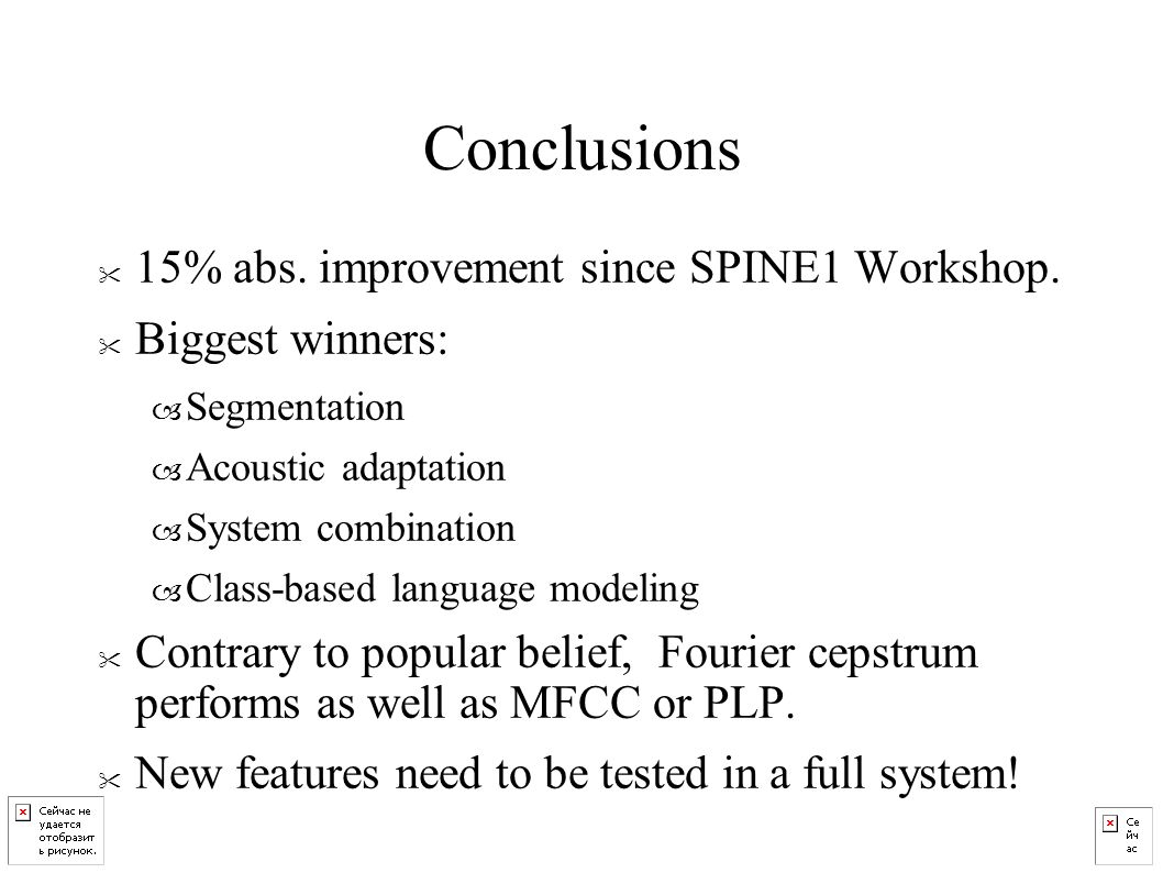 Conclusions 15% abs. improvement since SPINE1 Workshop.
