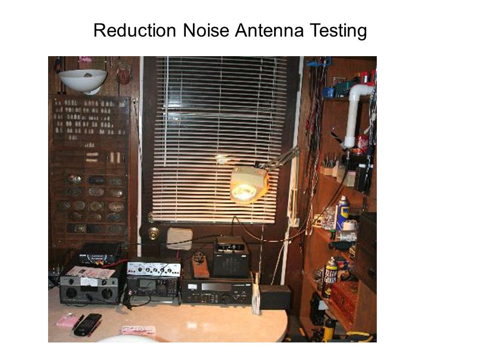 Reduction Noise Antenna Testing