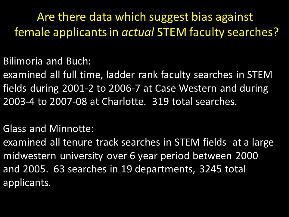 Are there data which suggest bias against female applicants in actual STEM faculty searches.