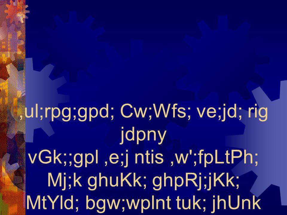 ,ul;rpg;gpd; Cw;Wfs; ve;jd; rig jdpny vGk;;gpl,e;j ntis,w';fpLtPh; Mj;k ghuKk; ghpRj;jKk; MtYld; bgw;wplnt tuk; jhUnk