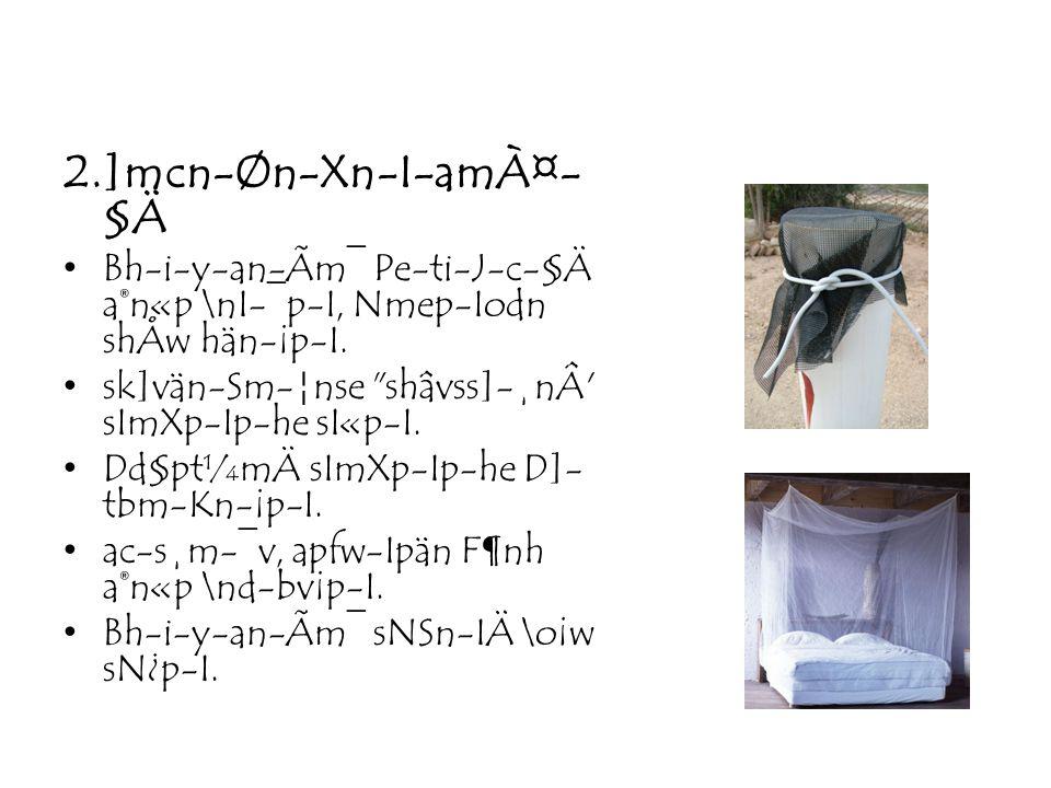2.]mcn-Øn-Xn-I-amÀ¤- §Ä Bh-i-y-an-Ãm¯ Pe-ti-J-c-§Ä a®n«p \nI-¯p-I, Nmep-Iodn shÅw hän-¡p-I.
