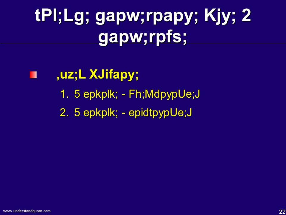 22 www.understandquran.com tPl;Lg; gapw;rpapy; Kjy; 2 gapw;rpfs;,uz;L XJifapy; 1.5 epkplk; - Fh;MdpypUe;J 2.5 epkplk; - epidtpypUe;J