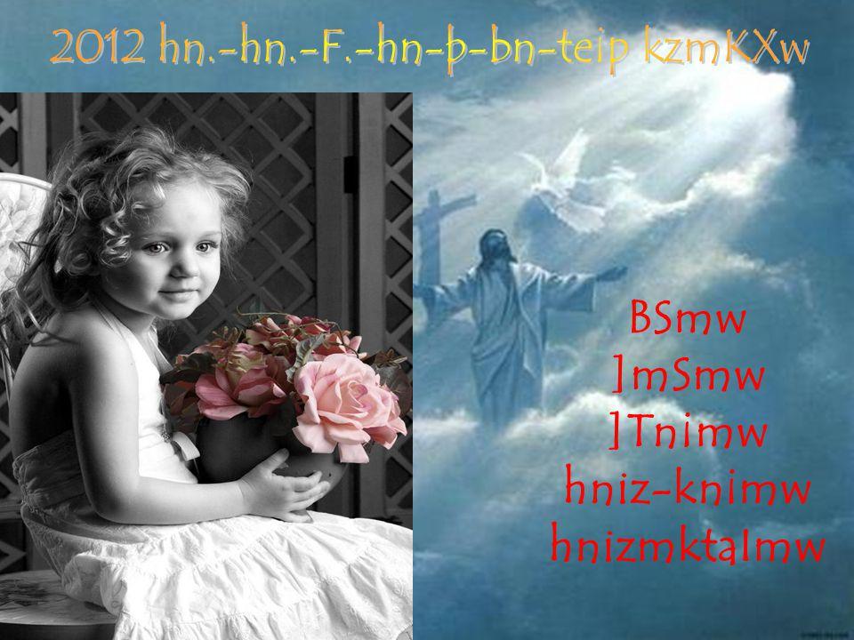 k`bpw AXnsâ {]iv\-§fpwþ XpSÀ¨ B`y-´cw kXy-k-Ô-X-bn-Ãm-bvabpw Im]-Syhpw (5:1þ10) _Ô-§-fn-epÅ _p²n-ap-«p-IÄ (6:1) ssZh-im-kv{X-]-c-amb `n¶-X-IÄ (10, 15)