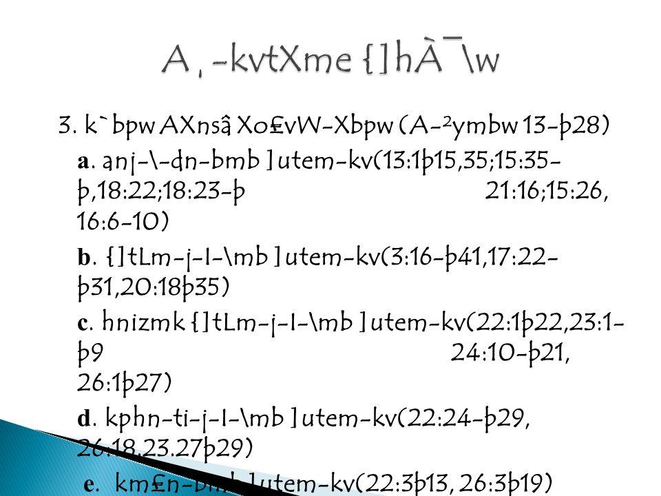 3. k`bpw AXnsâ Xo£vW-Xbpw (A-²ymbw 13-þ28) a.