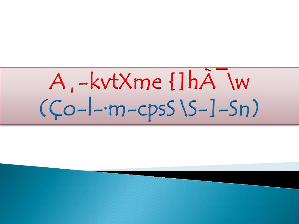 3.k`bpw AXnsâ Xo£vW-Xbpw (A-²ymbw 13-þ28) a.
