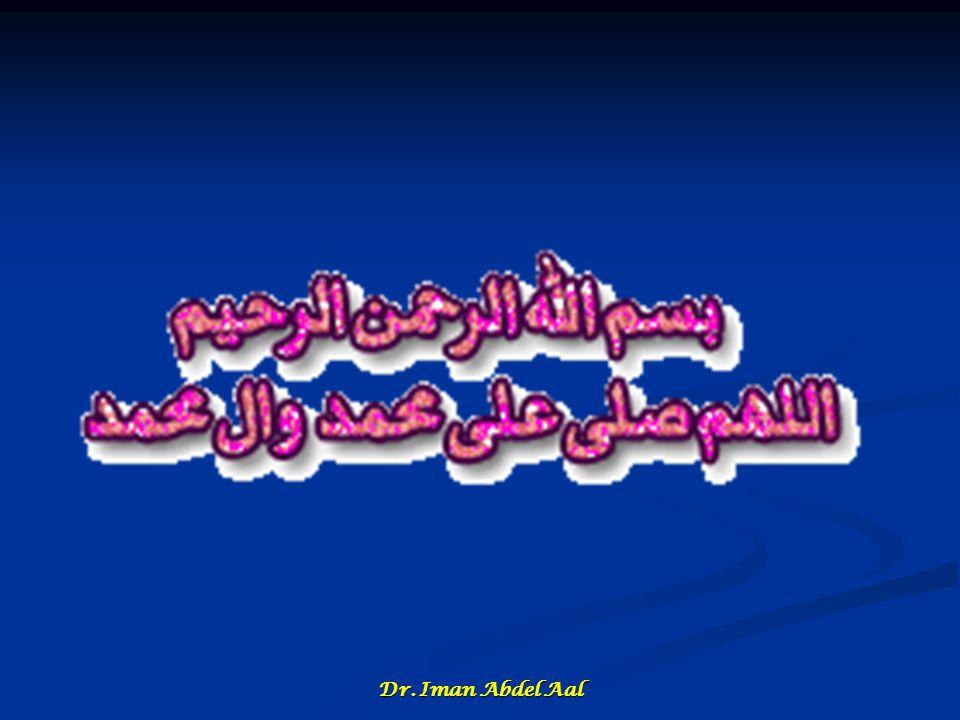 Dr. Iman Abdel Aal