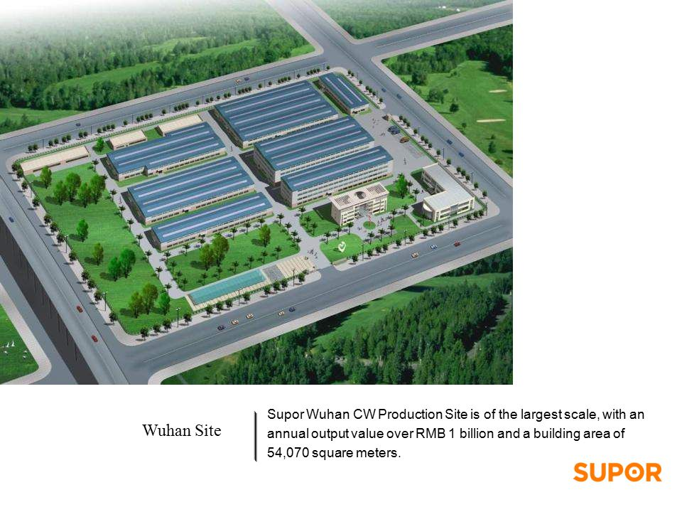 Supor Wuhan CW Production Site is of the largest scale, with an annual output value over RMB 1 billion and a building area of 54,070 square meters.