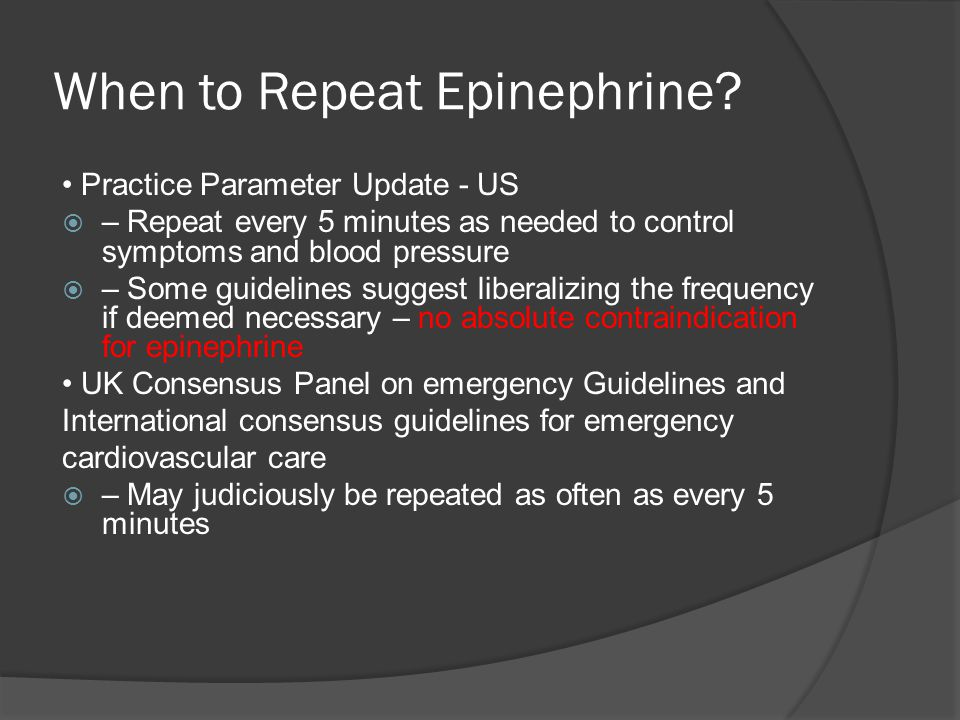 When to Repeat Epinephrine.