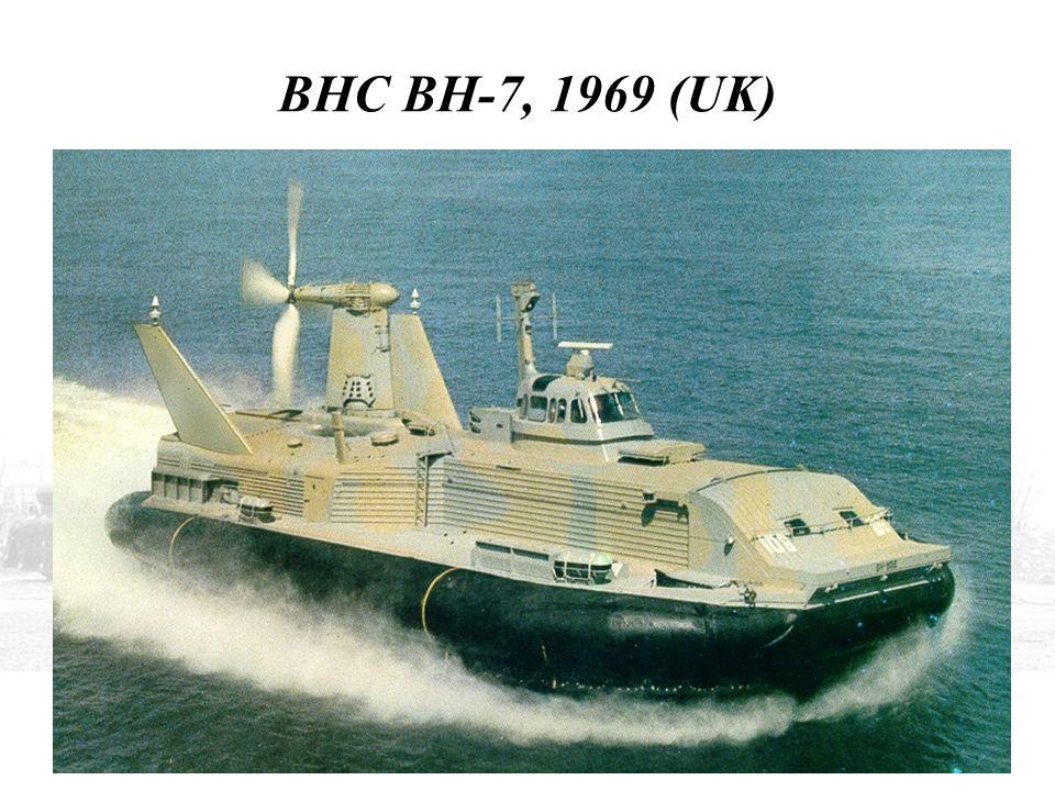 BHC BH-7, 1969 (UK)