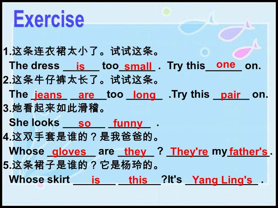 1. 跟读课文,注意模仿语音语调 2. 同桌互读,提出有疑问的词句 3. 分角色朗读