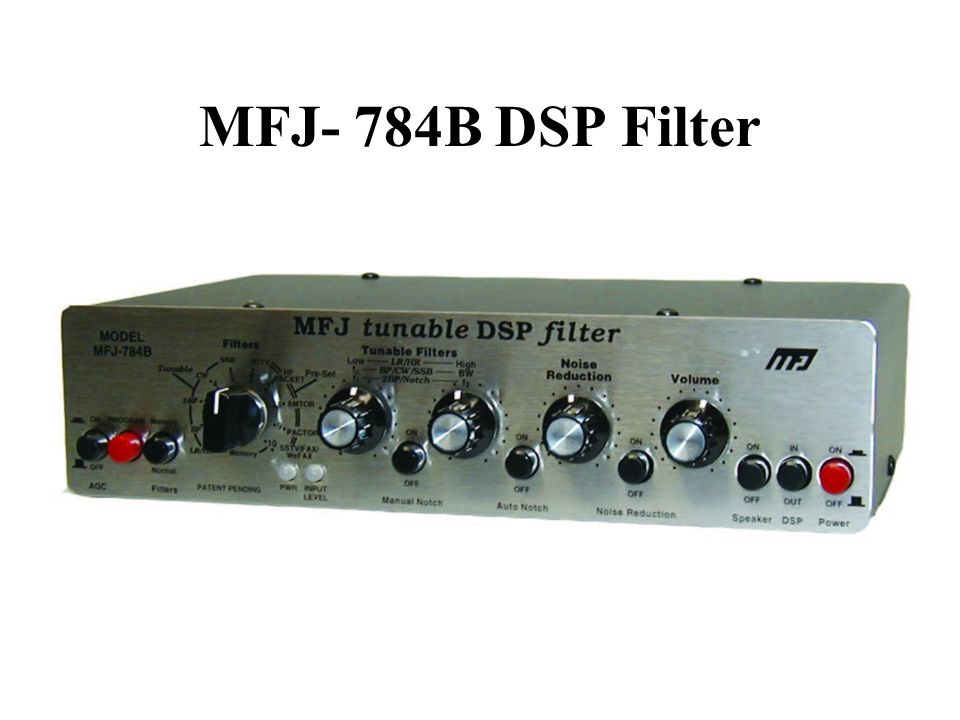 MFJ- 784B DSP Filter