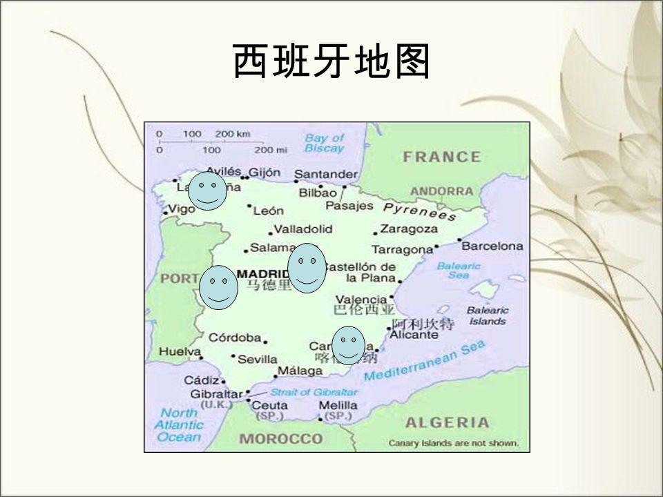 西班牙地图