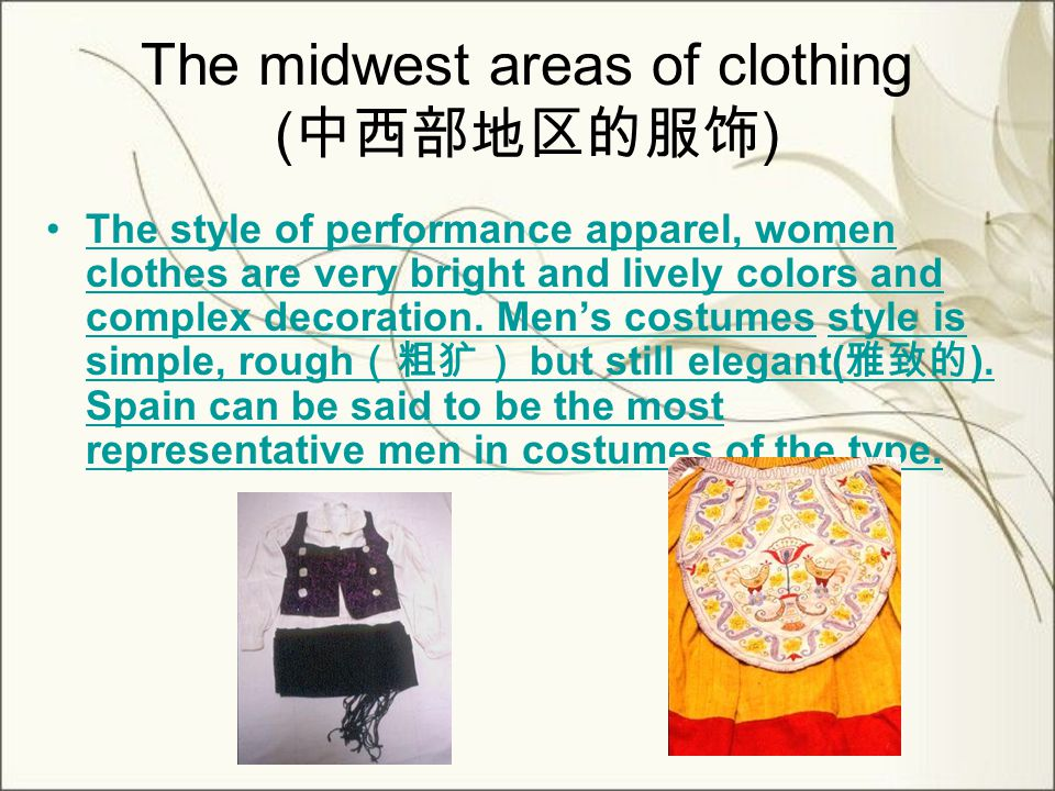 The midwest areas of clothing ( 中西部地区的服饰 ) The style of performance apparel, women clothes are very bright and lively colors and complex decoration.
