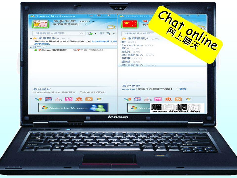 Chat online 网上聊天 Chat online 网上聊天