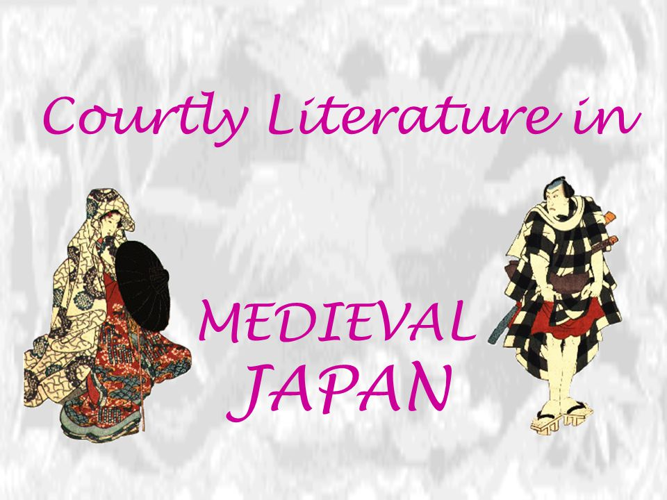 Heian Style  A culture more independent of Chinese influence  miyabi : courtliness makoto : simplicity aware : melancholy mono no aware :evanescence  Emphasis on the exquisite and evanescent  Literary: poems, letters, pillow books  Extreme sensitivity to nature  Nocturnal  Importance of convention and fashion