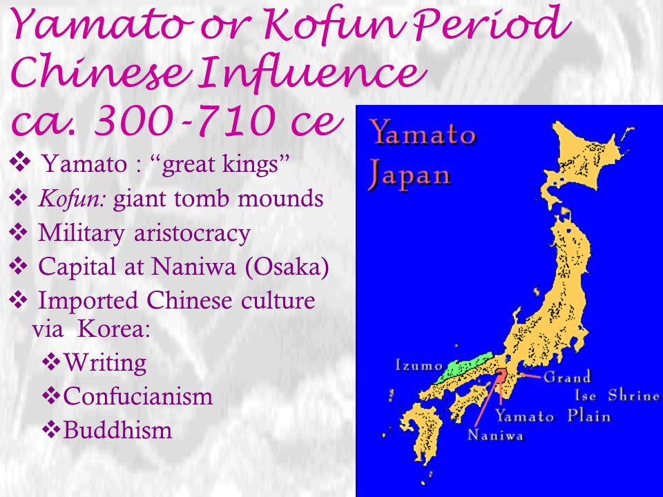 794-1185  Capital at Heian: present-day Kyoto  Highly formalized court culture  Aristocratic monopoly of power  Literary and artistic flowering  Ended in civil wars and emergence of samurai culture