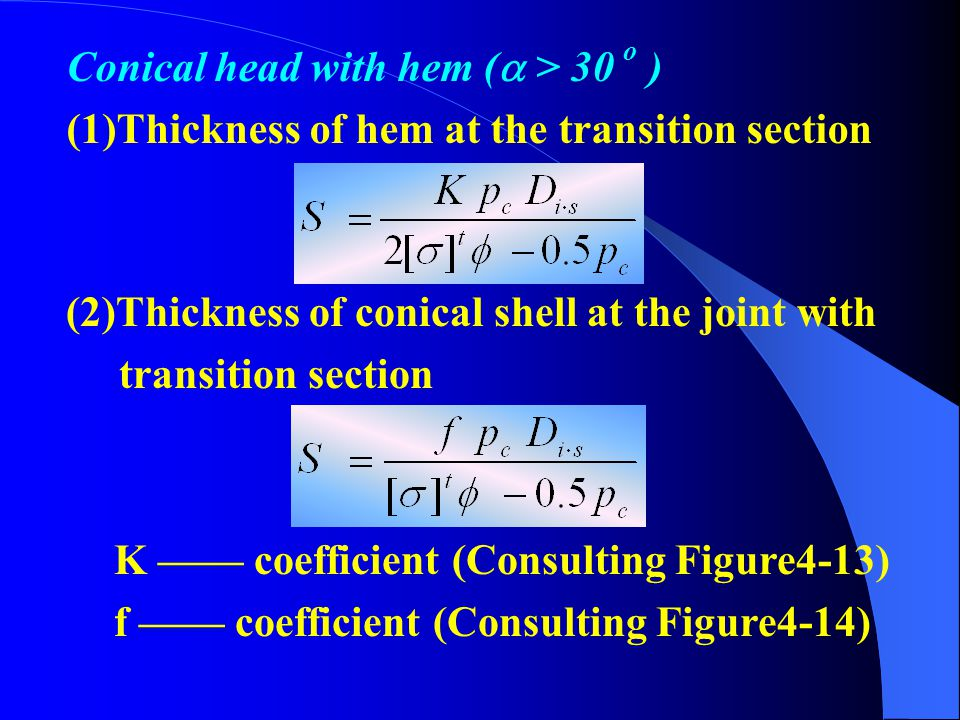 Interpretation: D c —— inside diameter of main aspect D i.s —— inside diameter of small aspect D i —— inside diameter of cylinder Q —— coefficient (Co