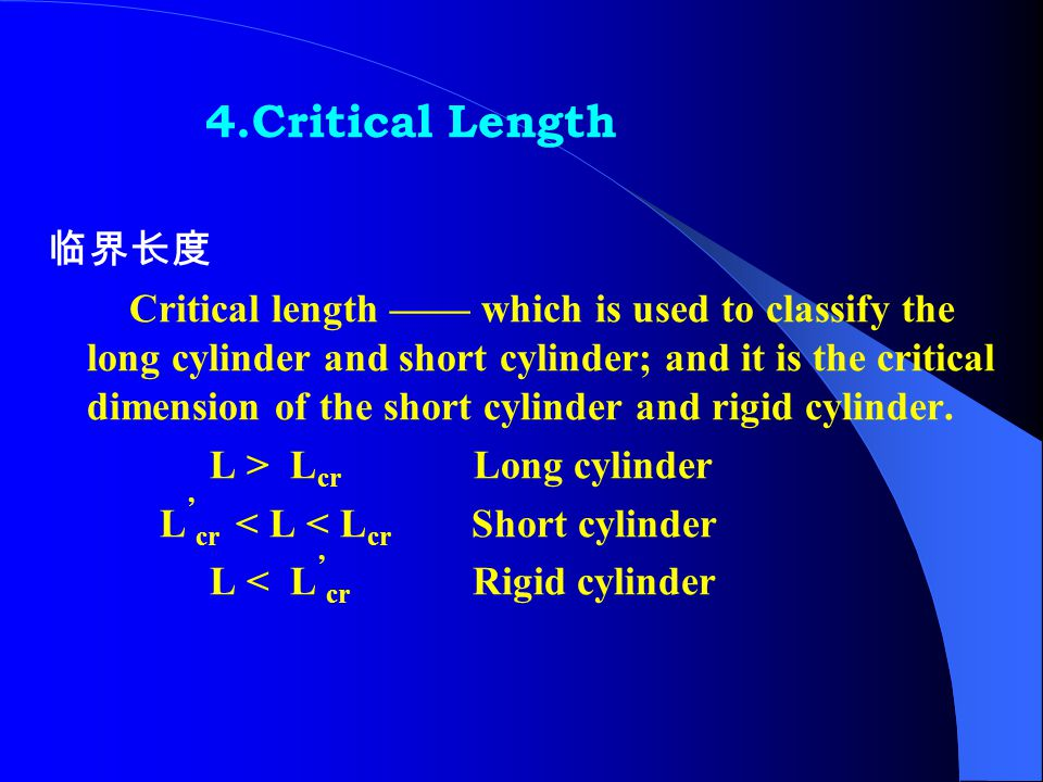 iii. Rigid cylinder —— cylinders with small L / D o, large S e / D o Designing criterion: Only need to satisfy the strength condition:  compression ≤