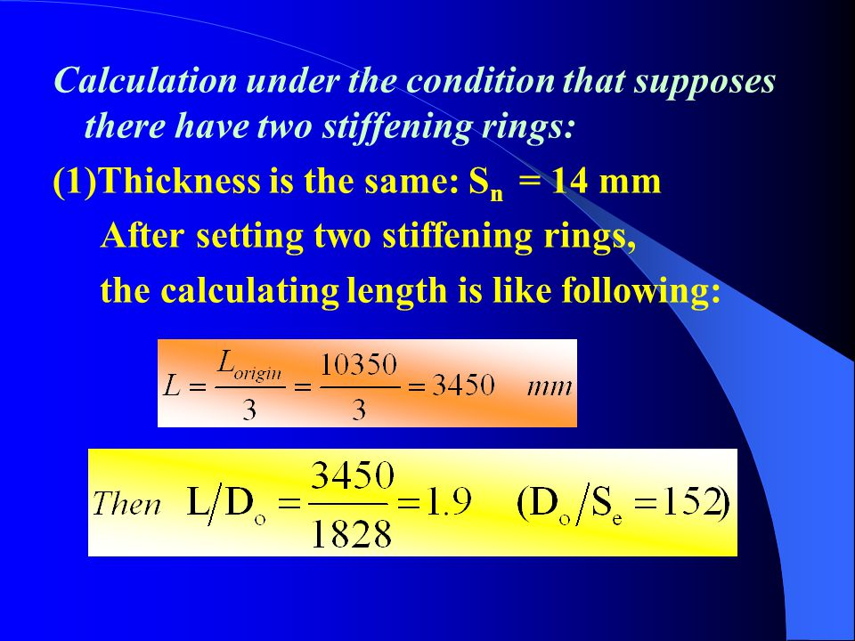 (4)Calculating [P] (5)Comparing [P] and P c [P] < Pc = 0.2 MPa unsatisfied Reassuming S n, or setting the stiffening ring.