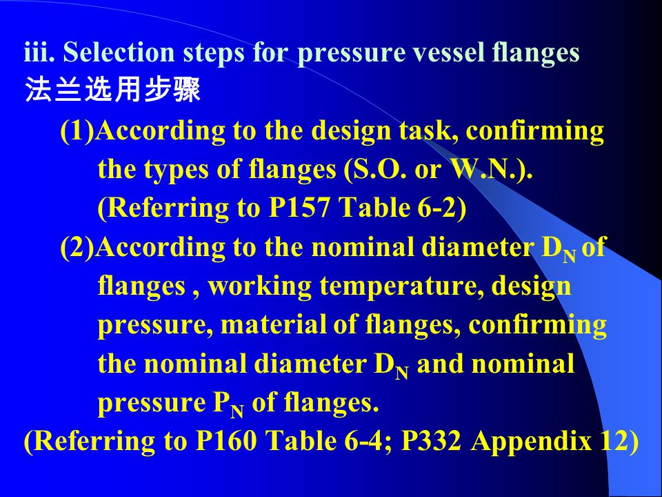 ii. Dimension of pressure vessel flanges Dimension of flanges is only confirmed by two standardized parameters P N and D N of flanges. Confirmation of