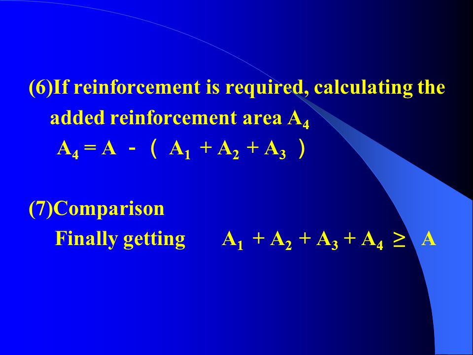 (5)Judging whether it is necessary to add some reinforcement area If A 1 + A 2 + A 3 ≥ A reinforcement not required If A 1 + A 2 + A 3 < A reinforceme