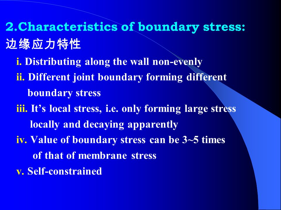 Boundary stress forming not for balancing the loads but for receiving restrictions from self or exterior. It's a group of internal force with same val