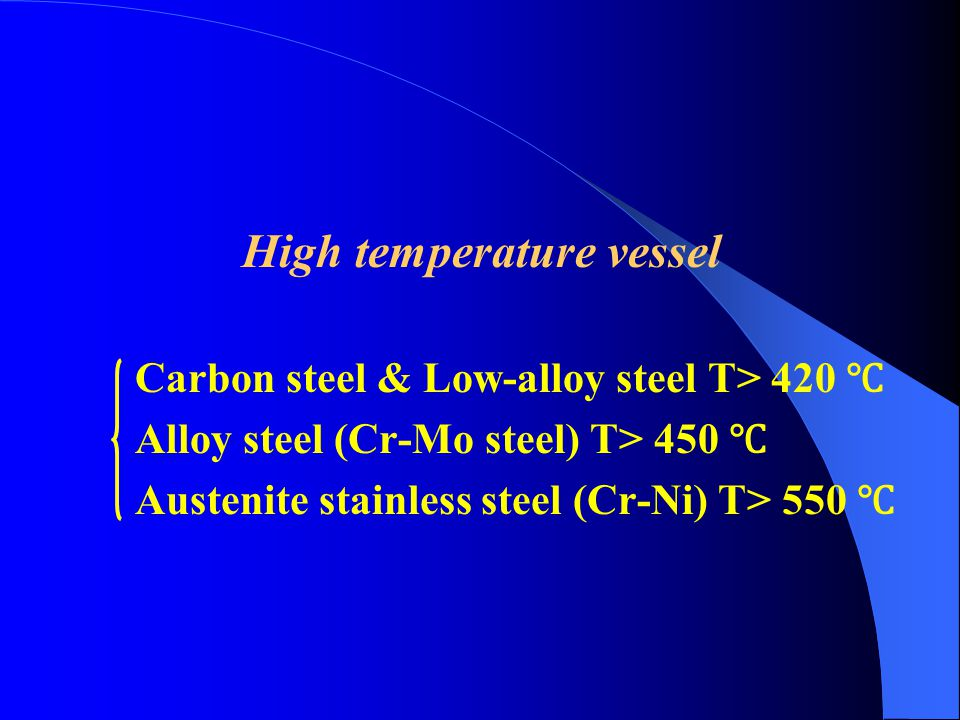 (3)Assuring the quality of welding line at boundary (4)Decreasing the remnant stress at local and processing the heat treatment to eliminate the stress (5)Avoiding the local stress added to the boundary region overlap with connatural stress ii.