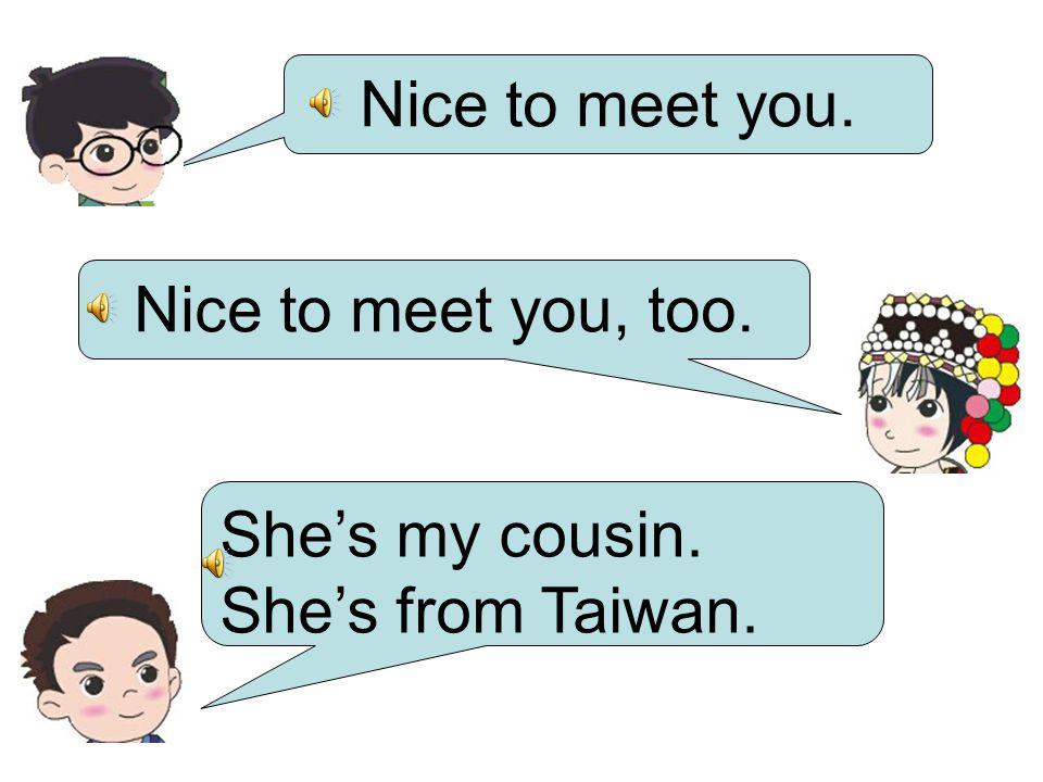 Who's that girl That's Ma Li. Hi, I'm Yang Ming. Hi, I'm Ma Li.