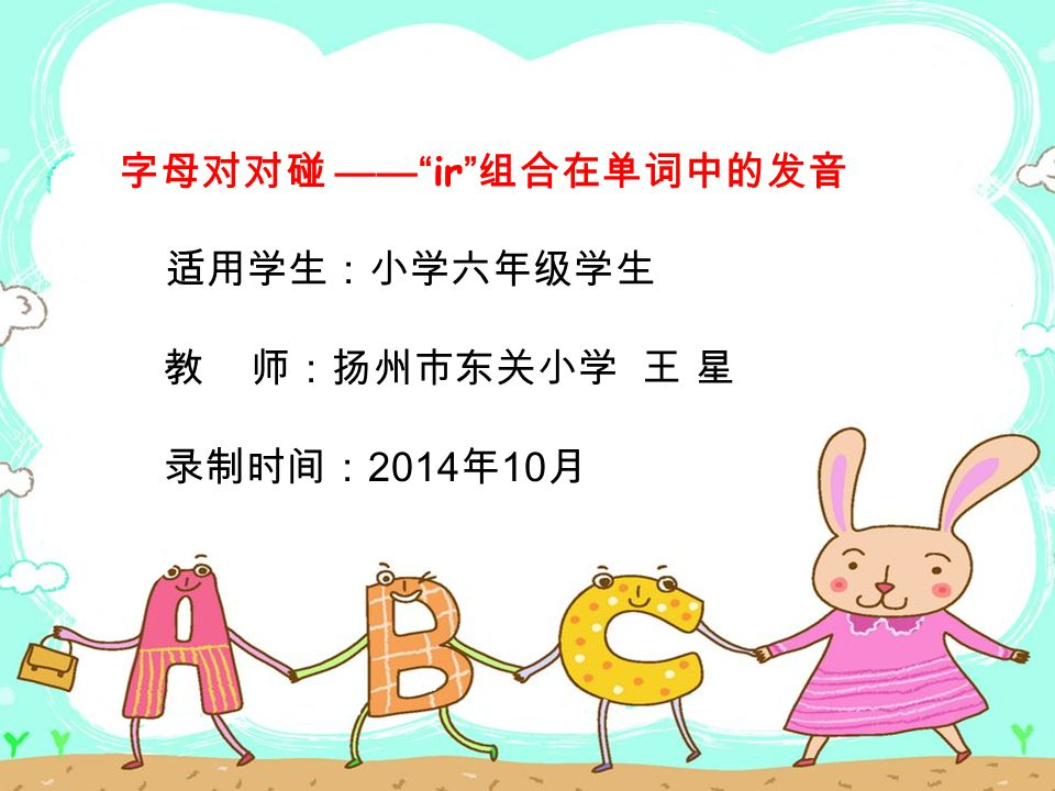 Round 2: Can you use these words.你会用这些词吗? 1.