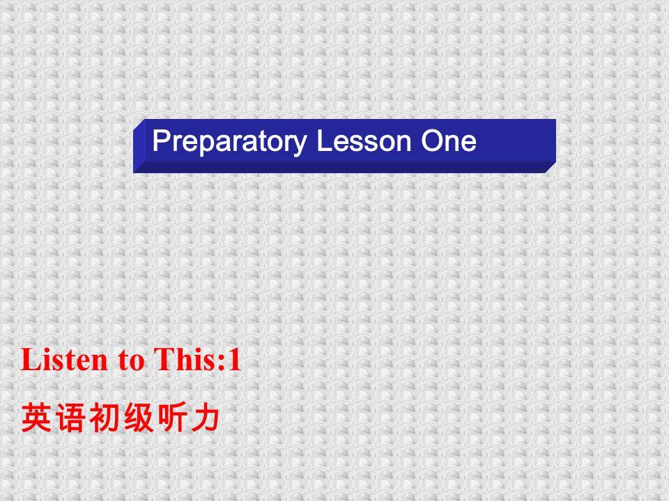 Listen to This:1 英语初级听力 Preparatory Lesson One