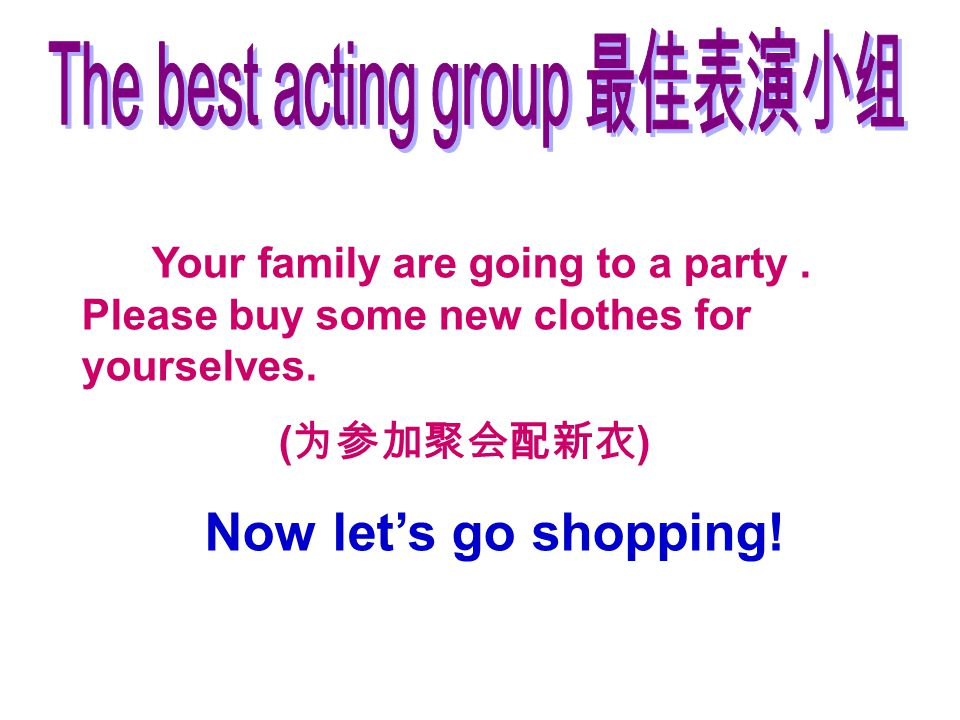 1. Watch and answer. ( 仔细听, 回答问题) 2. Choose and order. ( 选句并排序。 )