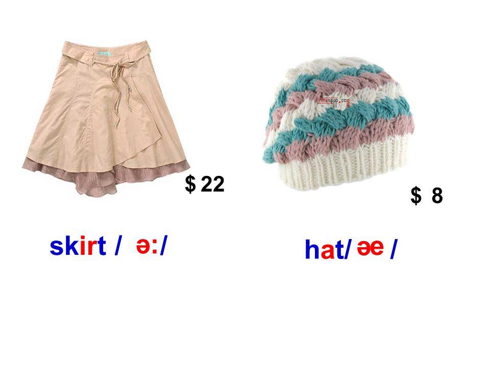 sweater / e / $20
