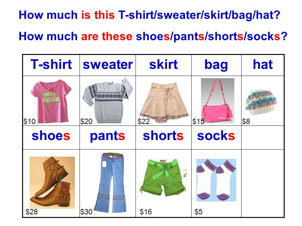 $ short 30 pants/ / e e 35$ long shorts/ / :c $16 $5 c socks/ / I