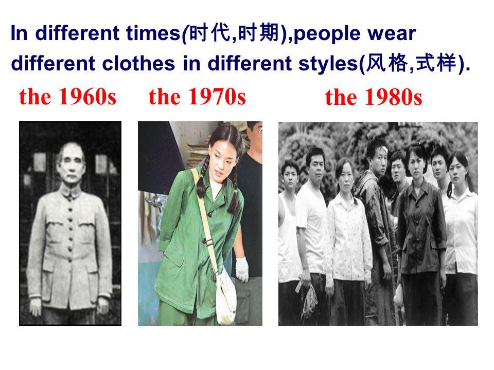 the 1990s cool ( 酷的 ) colourful ( 色彩艳丽的 ) smart ( 神气的 ) modern ( 摩登的, 时髦的 )
