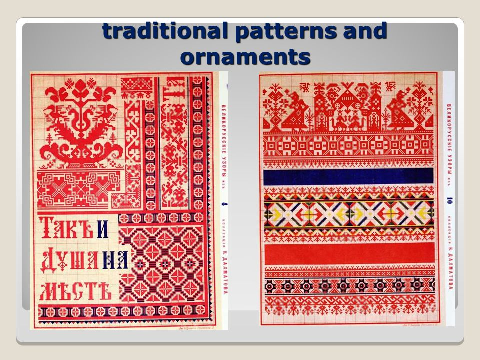 traditional patterns and ornaments