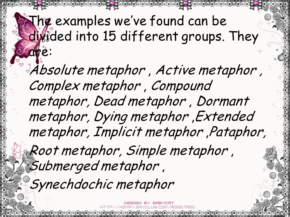 The examples we've found can be divided into 15 different groups.