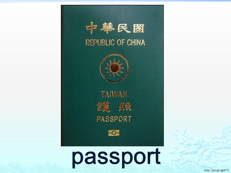 passport http://goo.gl/cgkkYW
