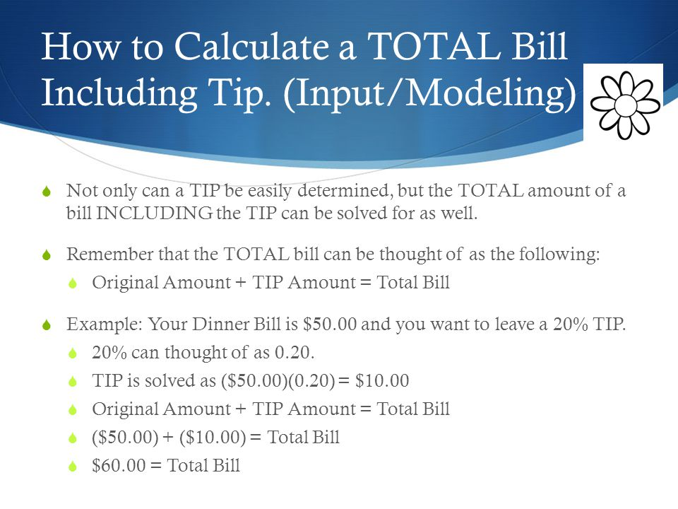 How to Calculate a Tip (Input/Modeling)  When you are calculating a TIP, please remember that you will need to follow a set order of steps to solve.