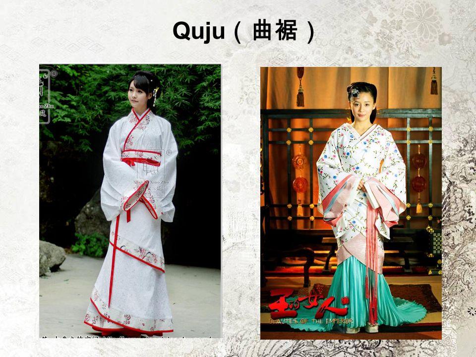 Quju (曲裾)