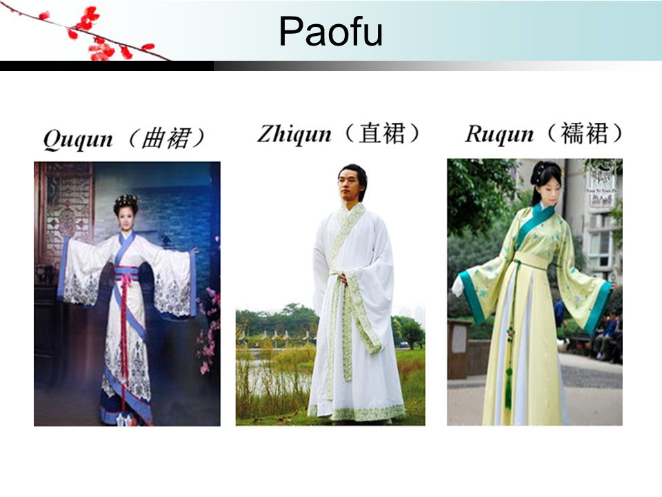 Women's suits:Ruqun (襦裙) Cuffs and sleeves on the upper garment may be tighter or looser depending on style.