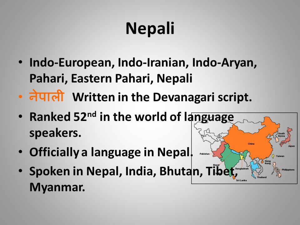 Sindhi Indo-Iranian, Indo-Aryan, Northwestern Zone, Sindhi سنڌ सिन्धी,Sindhī Written in Arabic Ranked 47 th in the world for language speakers Officially spoken in Pakistan, India.