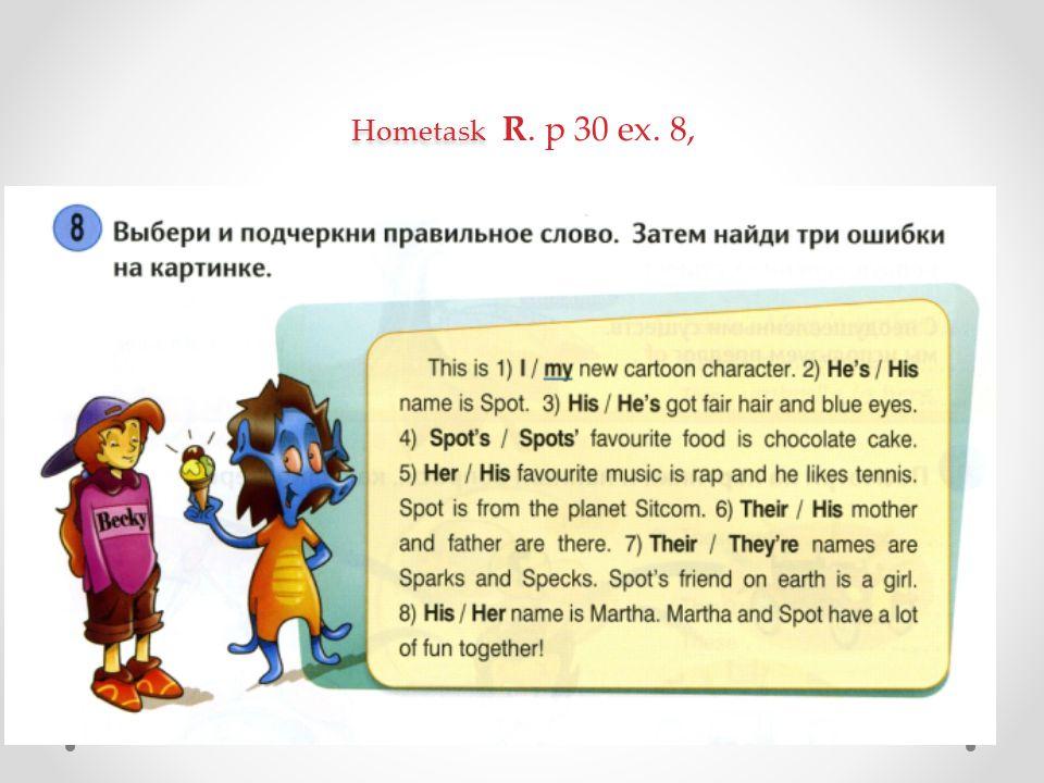 Hometask Hometask R. p 30 ex. 8,