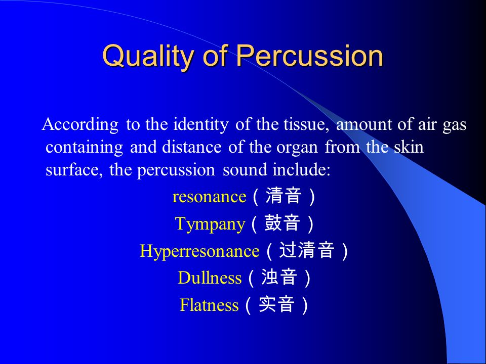 Quality of Percussion According to the identity of the tissue, amount of air gas containing and distance of the organ from the skin surface, the percu